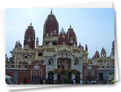 दिल्ली के फेमस रहस्यमयी स्थान
