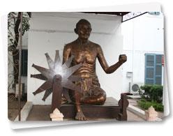 Gandhi Smiriti